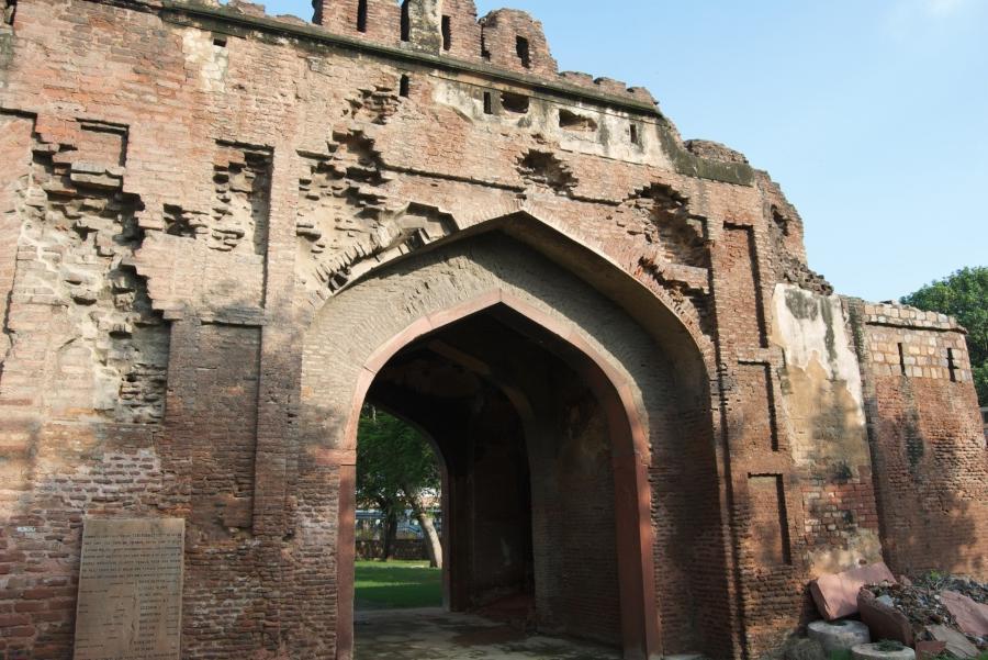 Photo Gate