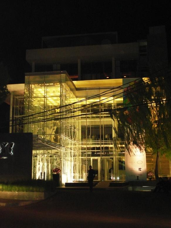 The building, called The Papilion, is located at Kemang, a posh...