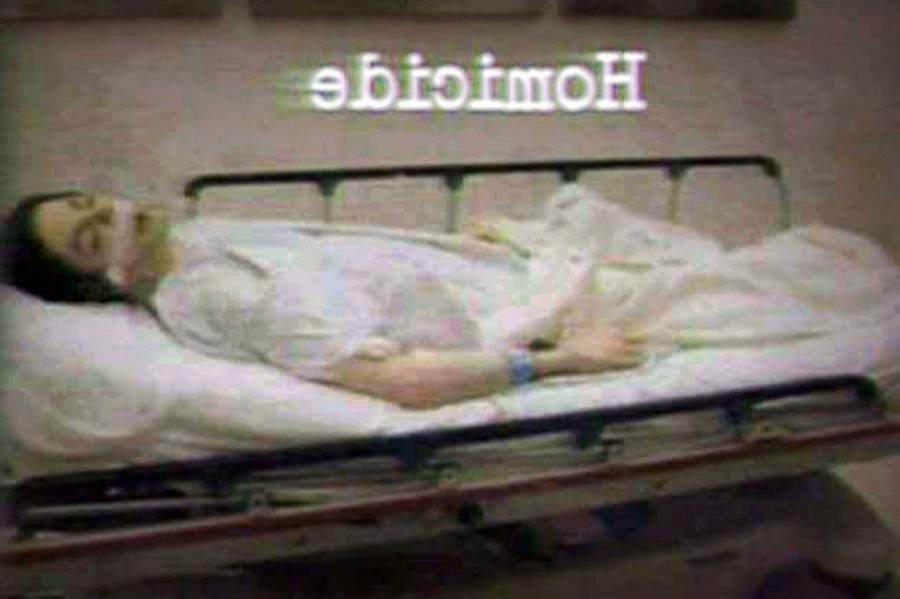 Photos Of Michael Jackson Death Bed