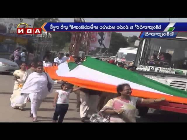independence Day celebrations in Secunderabad