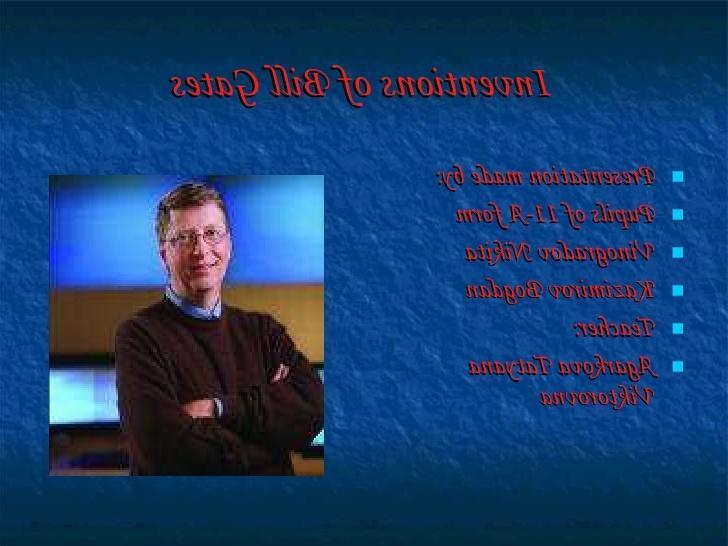 Bill Gates Early Microsoft Photo