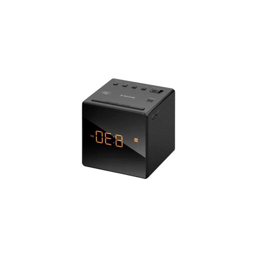 Hannspree 4.3 photo alarm clock radio
