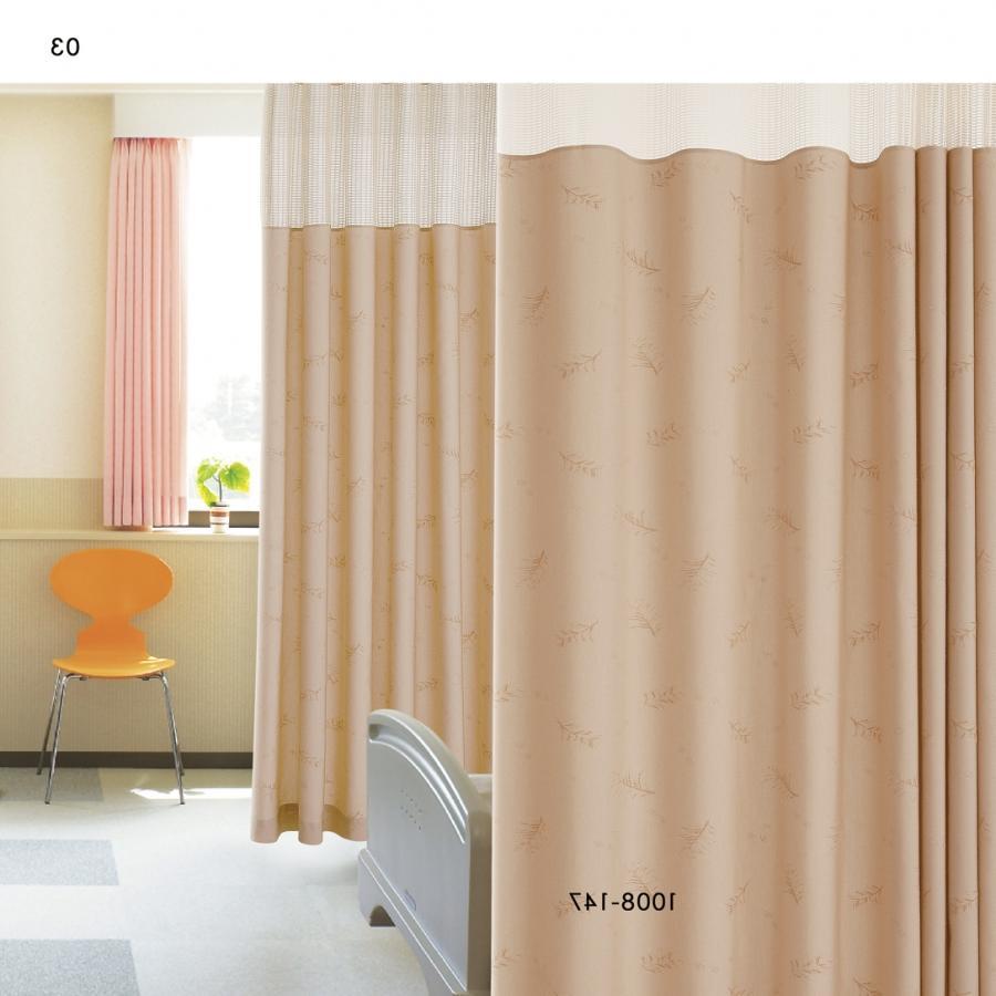 Cubicle Curtain Photos
