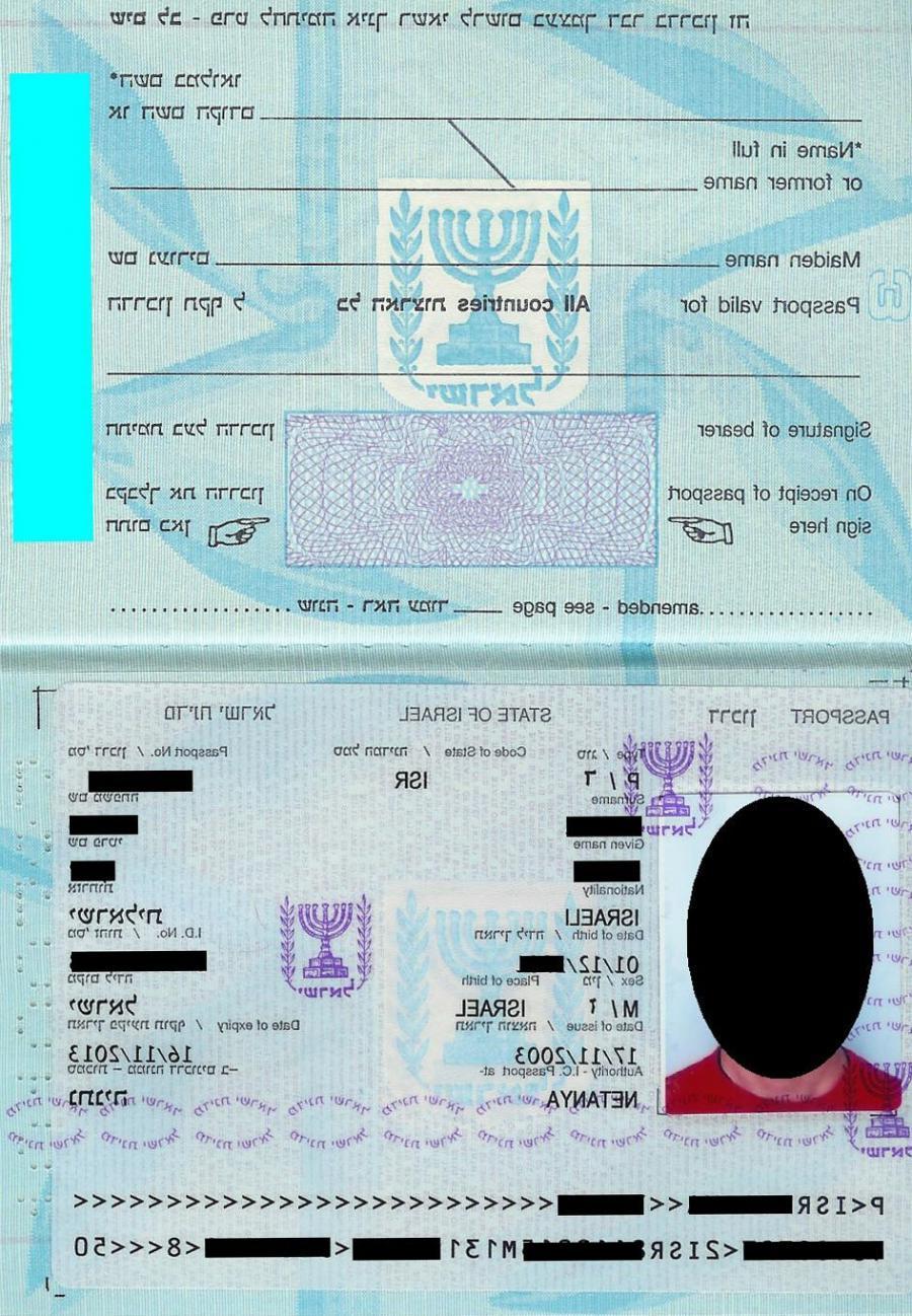 Как вклеить фото ребенка загранпаспорт