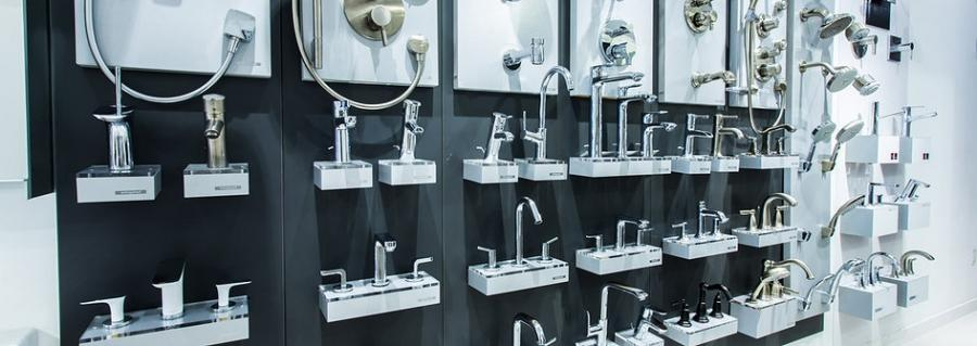 Hardware Showroom Photos