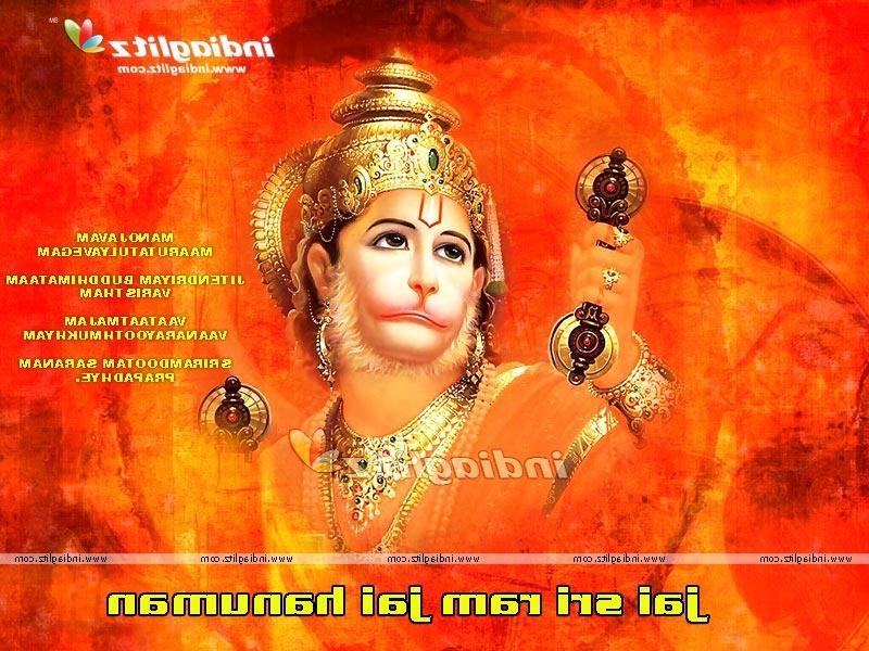 Photos of lord hanuman wallpaper