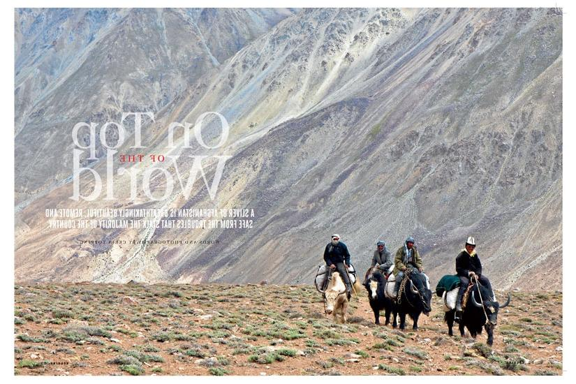 wakhan-esquire-1-P