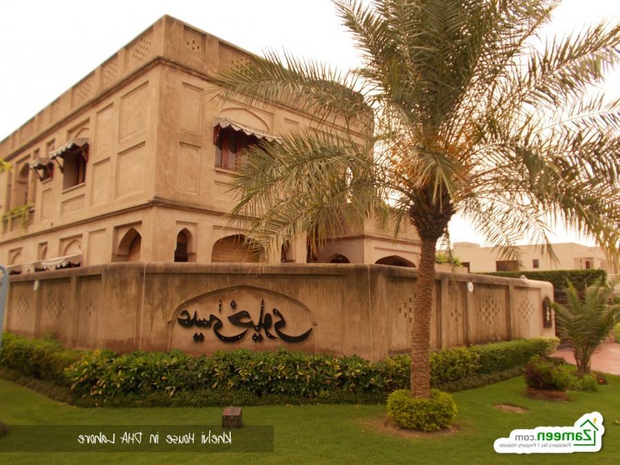 Celebrity homes open khelvi style zameen blog - Celebrities House Photos
