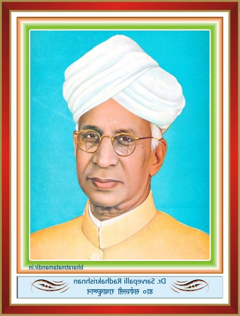 dr radhakrishnan biography in tamil only Dr radhakrishnan biography in tamil only drsarvepalli radhakrishnan, om, fba (5 september 1888 – 17 april 1975) was an indian philosopher and statesmanhe was the first vice-president of india (1952–1962) and subsequently the second president of india (1962–1967).