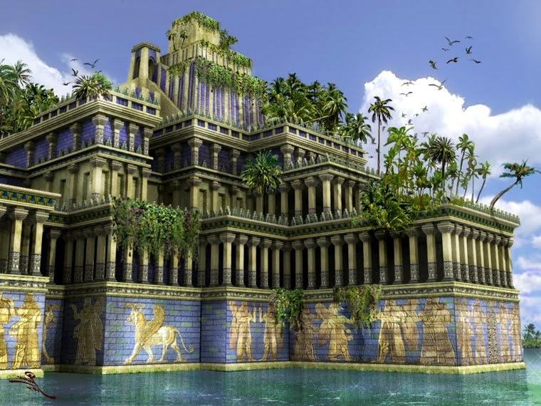 Photos Of The Hanging Gardens Of Babylon