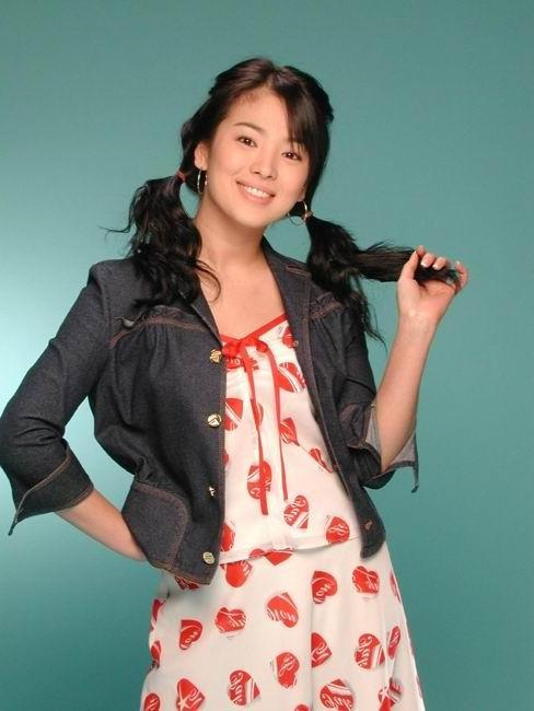 Full house korean drama actress