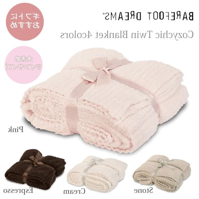 Barefoot Dreams Cozy Chic Twin Blanket 4colors /...