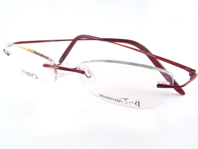 Choose this type of rimless eyeglass frame if you want a less...