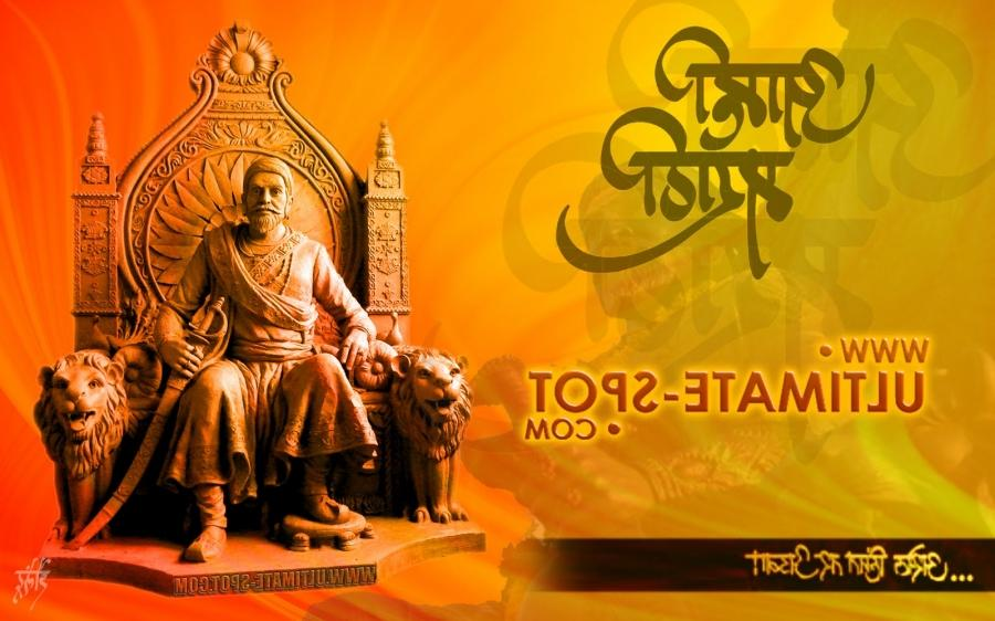 chatrapati shivaji maharaj photo wallpapers