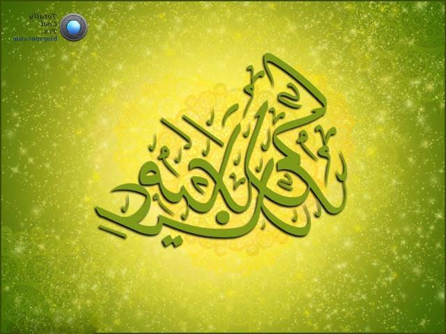 essay on eid day in urdu Free essay: eid ul-fitr (arabic: عيد الفطر 'īdu l-fiṭr), often abbreviated to eid, is a three-day muslim holiday that marks the end of ramadan, the islamic.