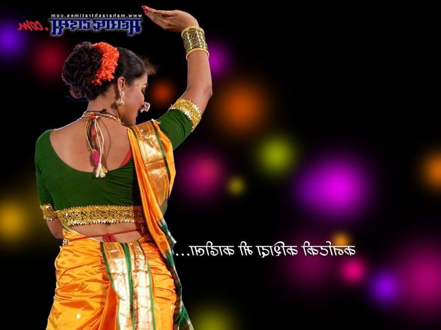 sambhaji raje wallpapers photos - photo #1