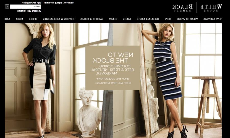 Whbm coupons 50 off 200 : Deals in las vegas