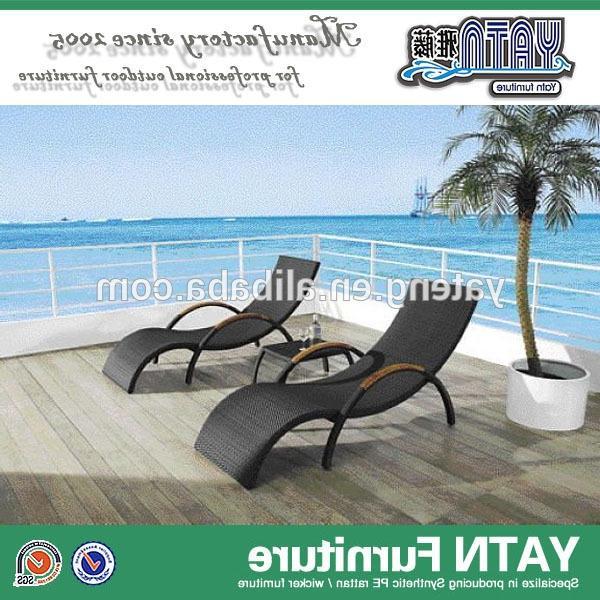 Beach chair photo frame