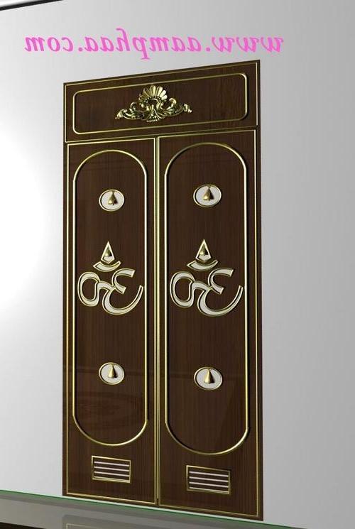 Bavas Wood Works Pooja Room Door Frame And Door Designs: Pooja Room Door Designs Photos