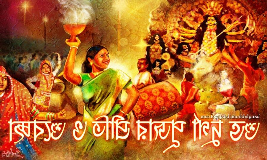 Durga Puja Wallpaper Photos
