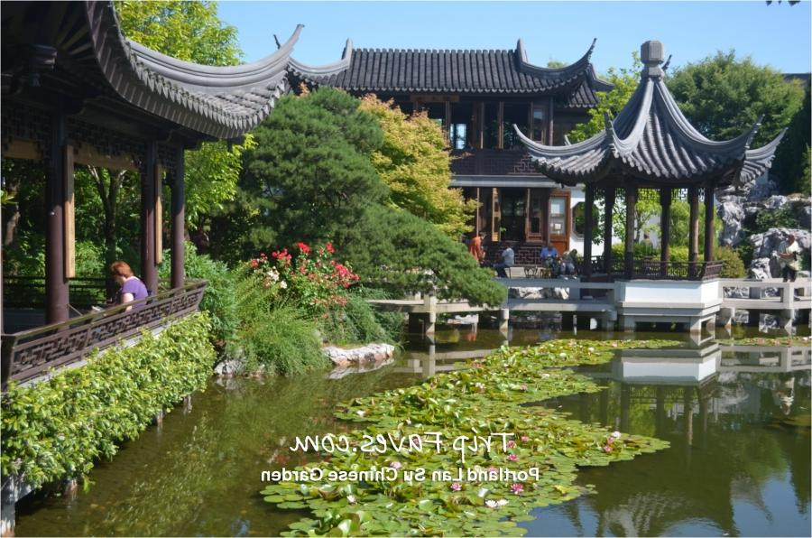 Chinese Garden Portland Oregon Photos