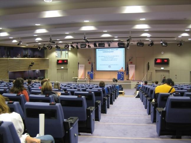 File:Berlaymont Press Room.jpg