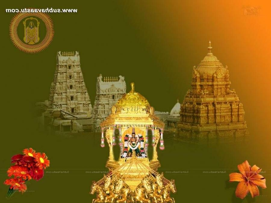 Tirupati Photos Wallpapers
