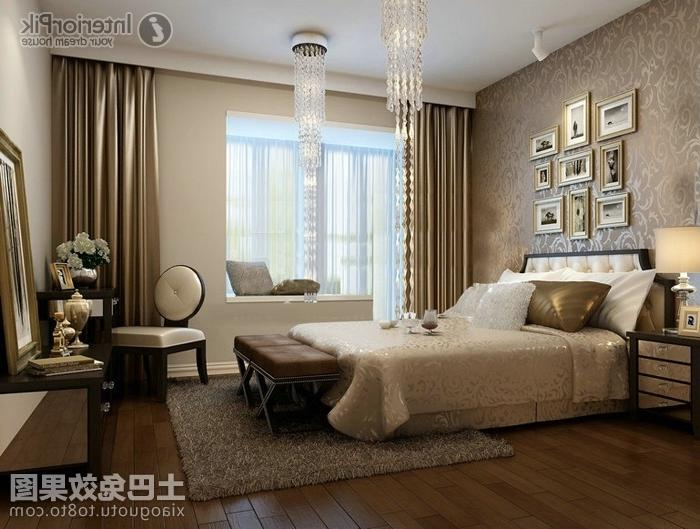 Bedroom Curtains Master Design listed in:
