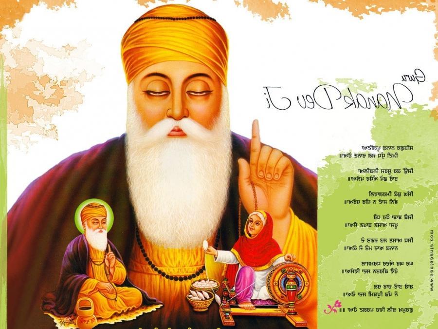 Wallpaper Guru Nanak Guru Nanak Live Wallpaper 0 2 Apk Download