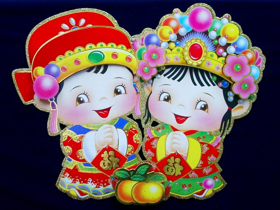 Chinese New Year Decoration Photos