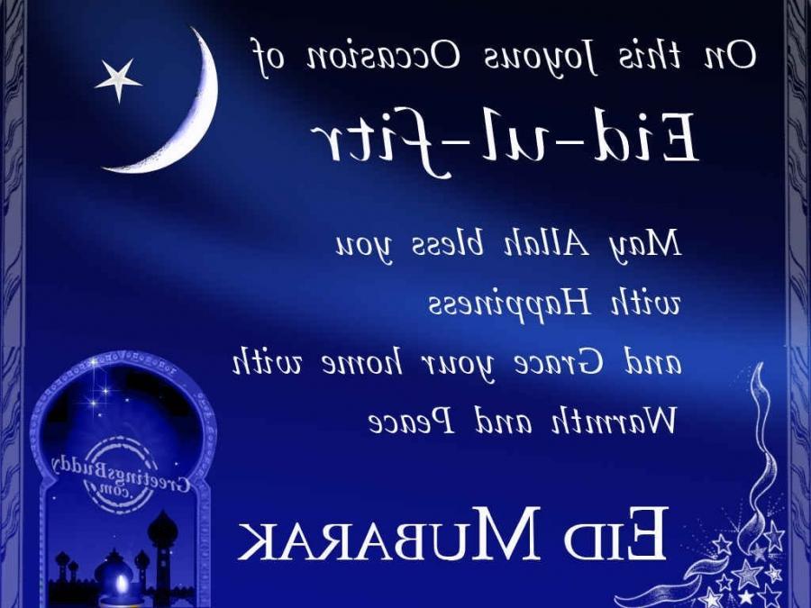 essay eid ul fitr 2011
