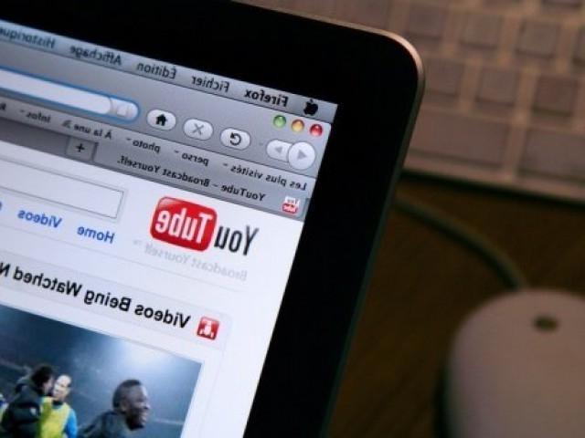 белый экран на видео в вконтакте