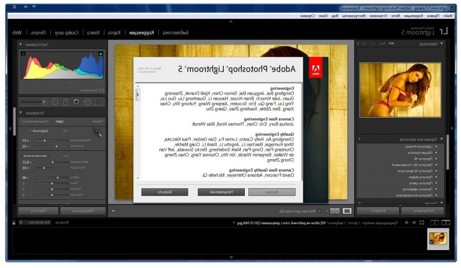 How to write with Arabic alphabet in Photoshop