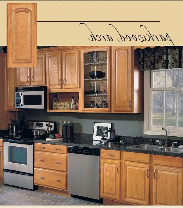 Ziemlich Bathroom Cabinets: Oak Kitchen Cabinets Photos