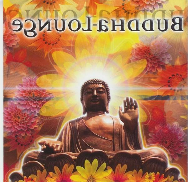 Sequoia Groove Artists ~ Buddha Lounge CD