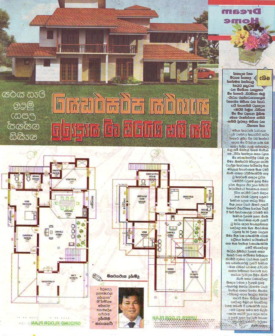 house plans of sri lanka tharunaya architect sri lanka source
