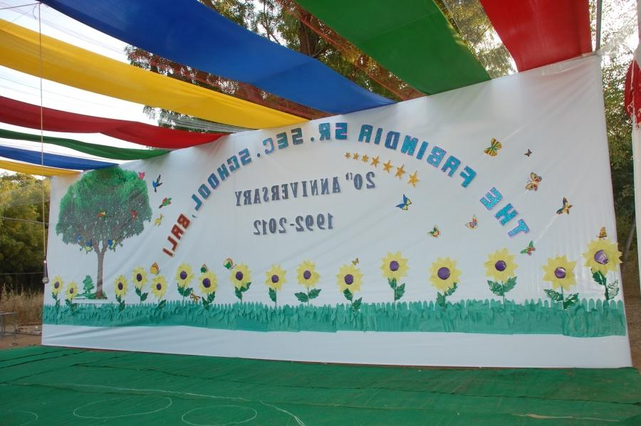 School annual day stage decoration photos for Annual function stage decoration