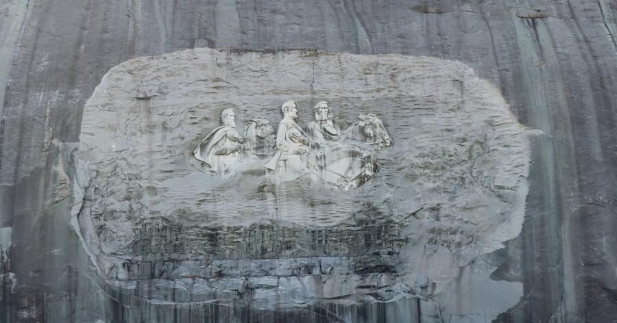 File:Stone mountain closeup mosaic.jpg