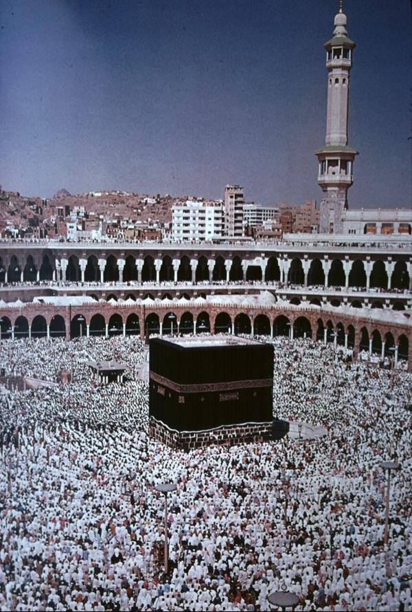 Kaba Time: Kaaba Black Stone Photo