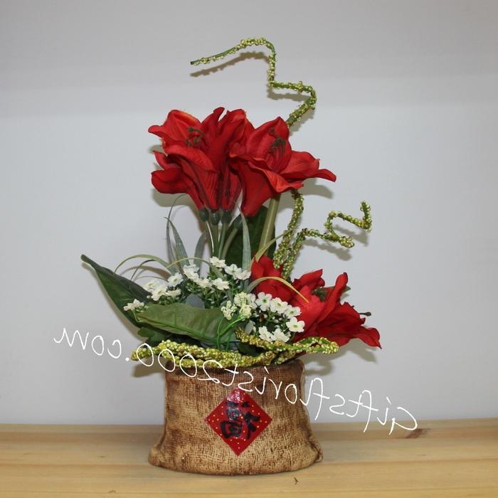 chinese flower arrangement - photo #29