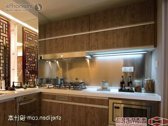 Chinese Kitchen Photo