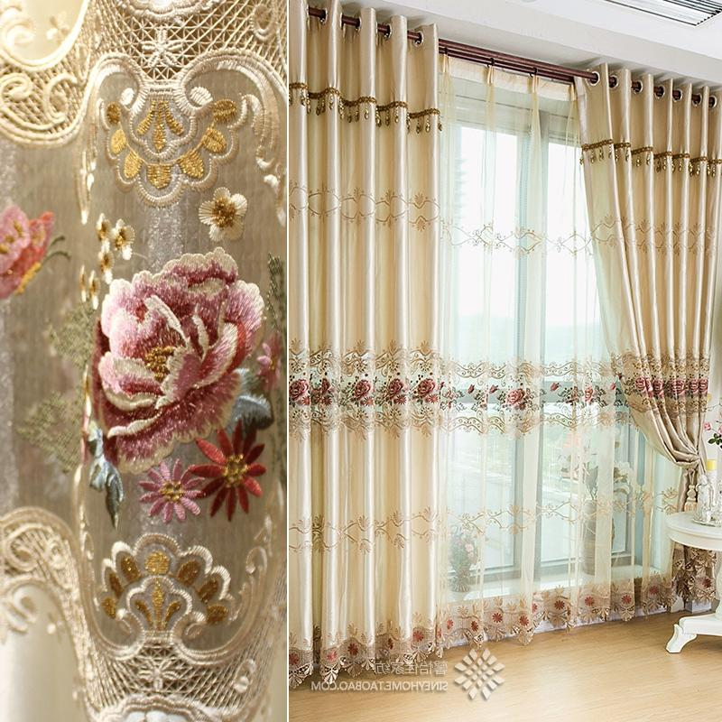 Embroidered Ready Made Window Curtain Design