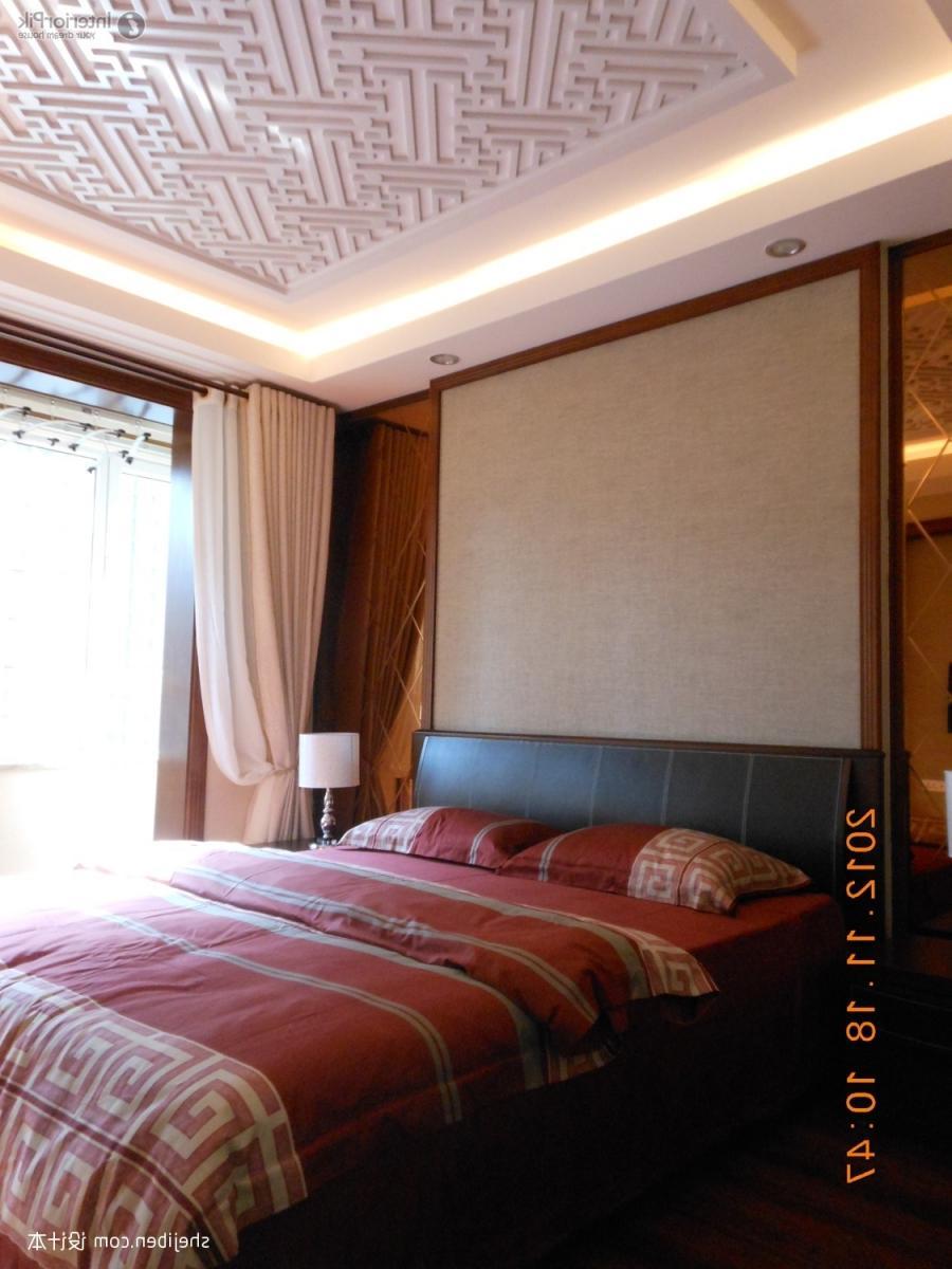 Bedroom gypsum ceiling designs photos for Bedroom gypsum design