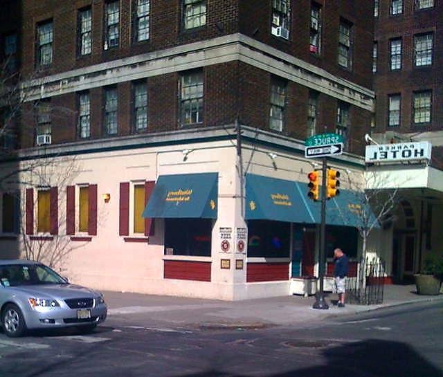 Westbury Apartments: Photos Of The Westbury Apartments Philadelphia