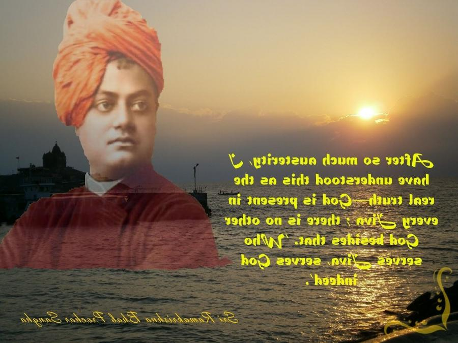 essay on 150th birthday of swami vivekananda Commemorate the 150th birthday celebrations of swami vivekananda this video is an attempt to present an english version  swami vivekananda essay - 2697 wordsà .