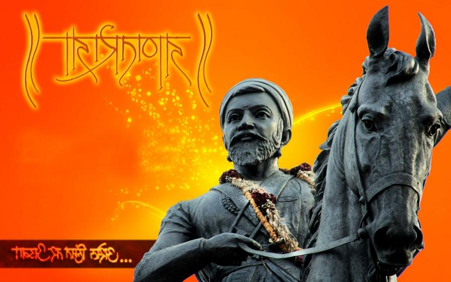 Wallpapers Shivaji Maharaj Photo