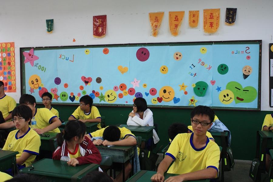 Photos Of Decorated Classrooms