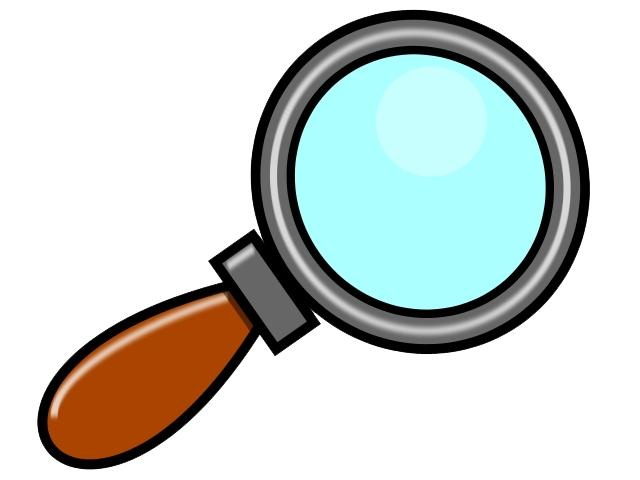 Public Domain Photo Looking Through Magnifying Glass