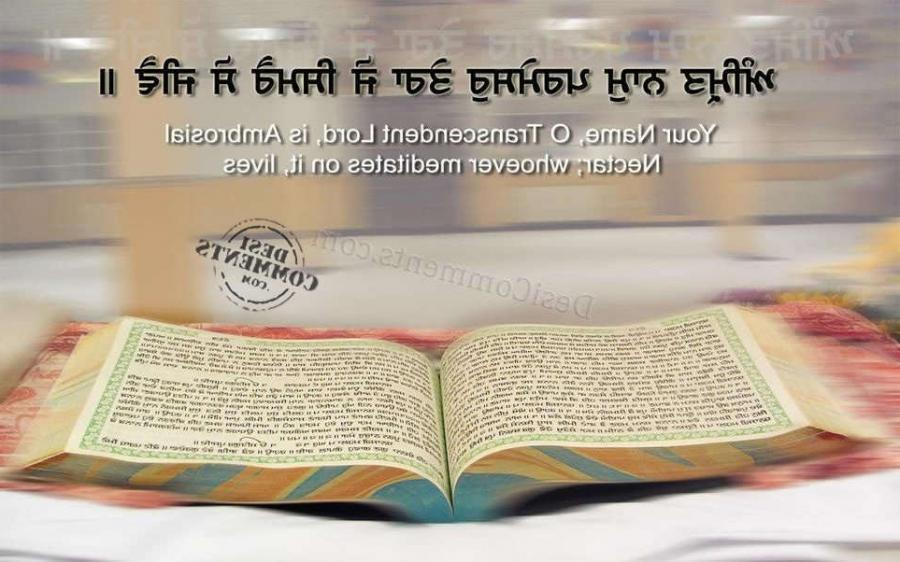 Sikh Guru Photos Wallpaper