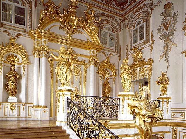 Peterhof Palace Interior Photos